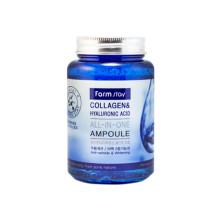 syvorotka-vsyo-v-odnom-farmstay-collagen-hyaluronic-acid-all-in-one-ampoule
