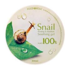 gel-s-ulitkoj-foodaholic-snail-firming-and-moisture-soothing-gel-3687-700x700
