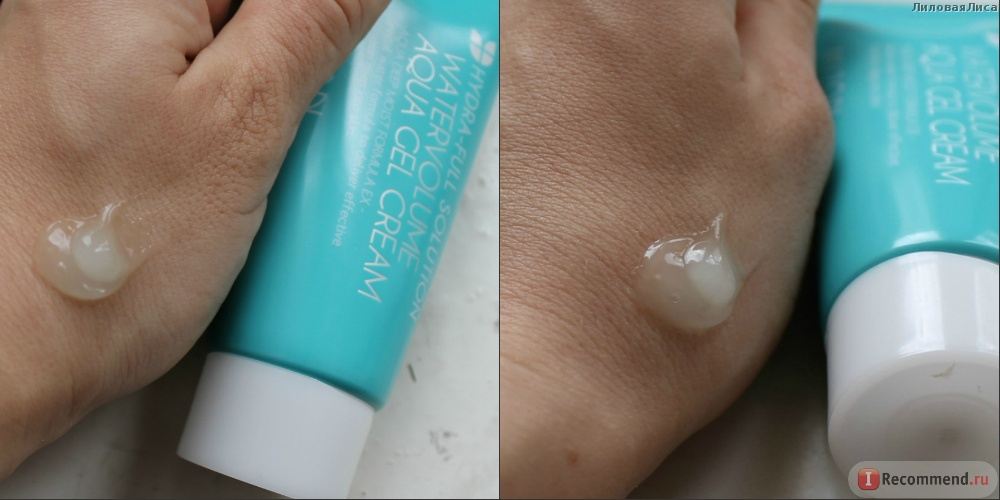 Свотч Water Volume Aqua Gel Cream