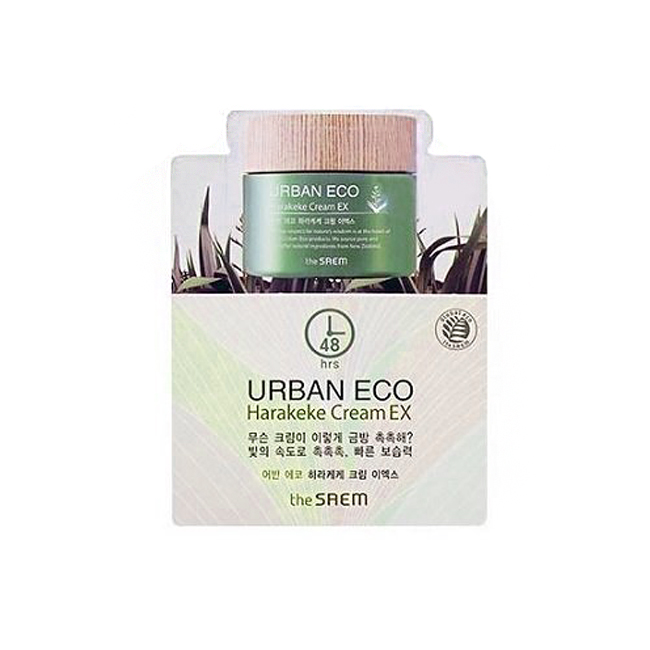 The Saem Urban Eco Harakeke Cream EX smple