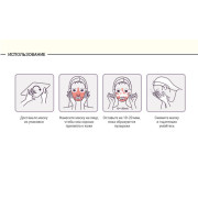 способ применения berrisom Soda Bubble Mask