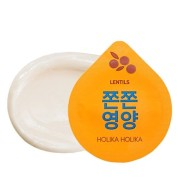243119_2064_not_resized_holika-holika-superfood-capsule-pack-firming-9413