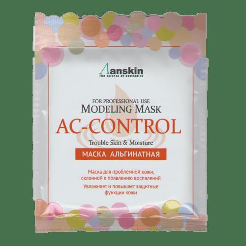 AN ac control 25-500x500-min