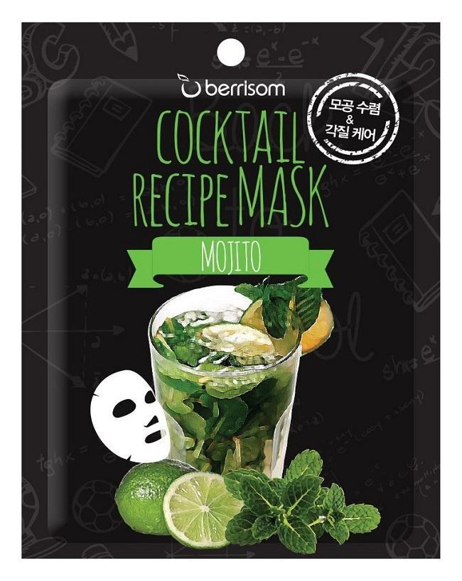 Cocktail-Recipe-Mask-Mojito