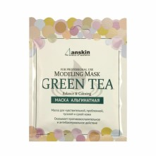 Green Tea Modeling Mask