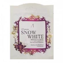 Anskin PREMIUM Snow White Modeling Mask Refill