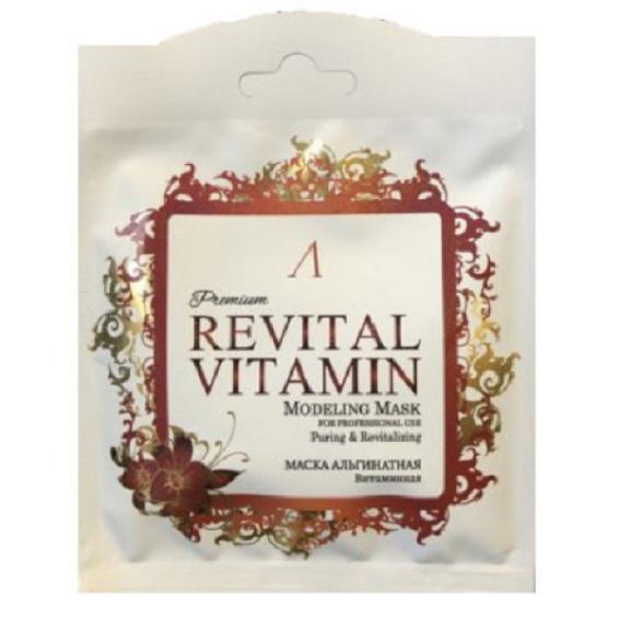Anskin Revital Vitamin Modeling Mask