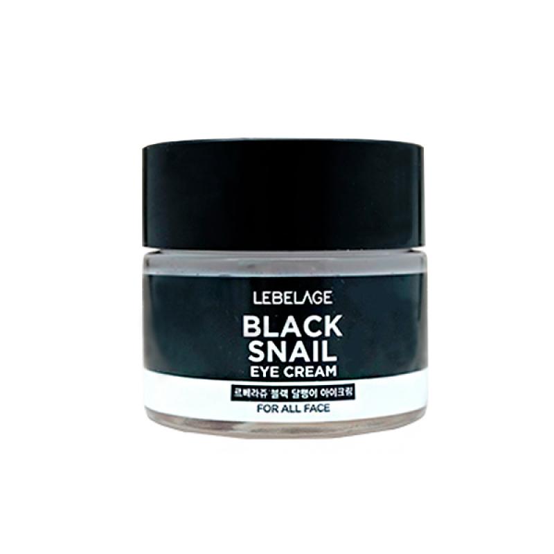 LEBELAGE Black Snail Eye cream Крем для области вокруг глаз с муцином чёрной улитки, 70мл1-800x800