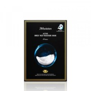 JMsolution-Active-Bird_s-Nest-Moisture-Mask-Prime